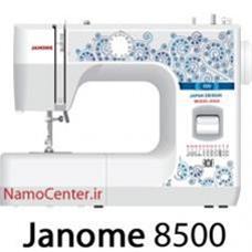 چرخ خیاطی ژانومه مدل 8500