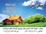کد 62 فروش خانه ویلایی ( تک واحده نقلی )